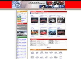 usedcar-info.com