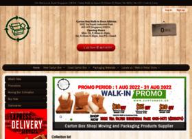 usedcartonbox.com