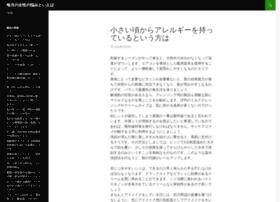 usedkayakstore.net