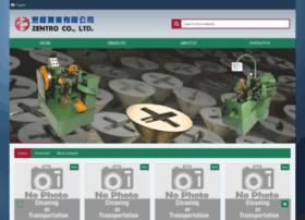 usedmachine.com.tw