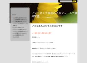 usedoor.com