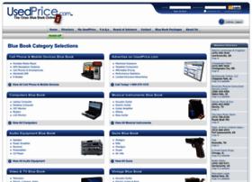 usedprice.com