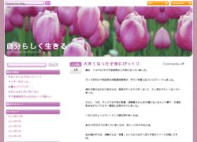 usefulbg.com