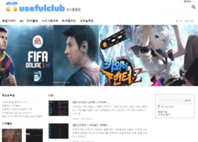 usefulclub.co.kr