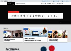 usen.com