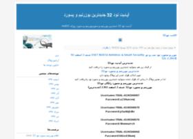 user-pasword-nod32.blogfa.com
