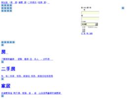 user.0551fangchan.com