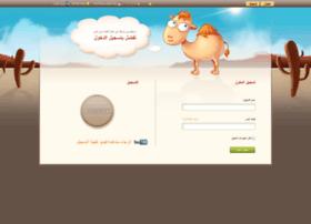 user.arabmmo.com