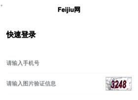user.feijiu.net