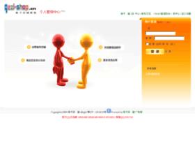 user.gezi-shop.cn