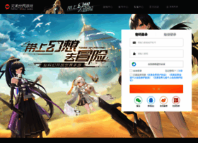 user.laohu.com