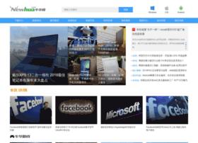 user.newhua.com
