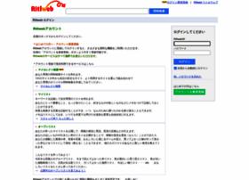 user.ritlweb.com
