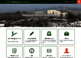 user.spring8.or.jp