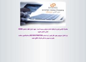 user.systec-co.com
