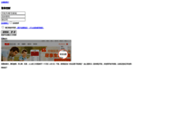 user.wacai.com