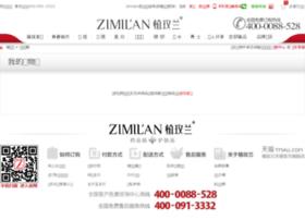 user.zimilan.com