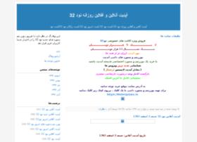 user32pass.blogfa.com