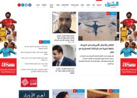 userarticles.al-sharq.com