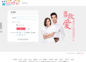 usercp.jiayuan.com