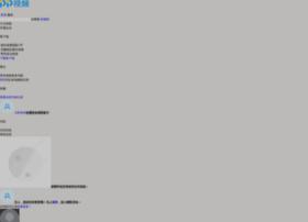 usergrowth.pptv.com