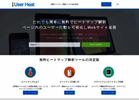 userheat.com