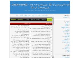 username-password-nod32-update.webhex.ir