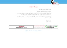 username-pasword-nod32.mihanblog.com