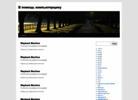 userpk.ru