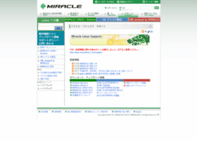 users.miraclelinux.com