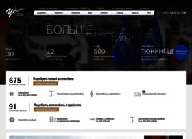 uservice.ru