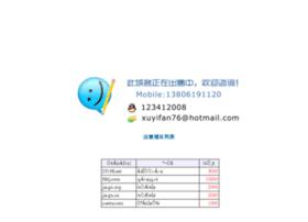 usetm.com