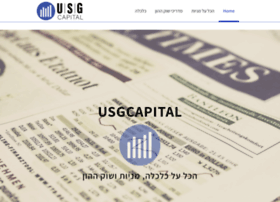 usgcapital.co.il