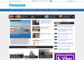 usgg.ru