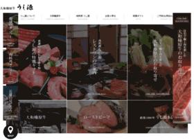 ushigen.com