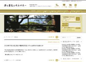ushinomiya.co.jp