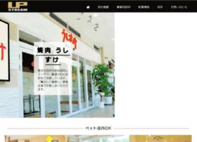ushisuke.com