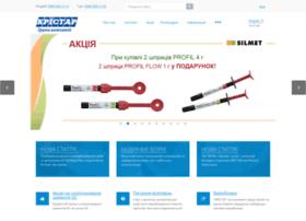 ushop.ucoz.ru
