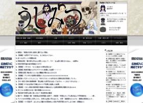 usi32.com