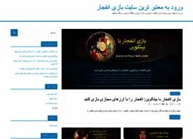 usidolonline.com