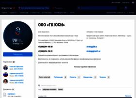 usirf.ru