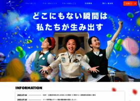 usj-crew.net