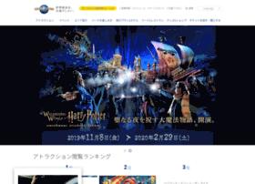usj.co.jp