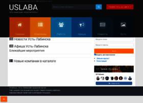 uslaba.ru