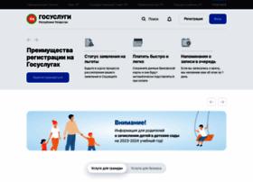 uslugi.tatarstan.ru