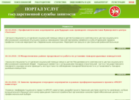 uslugi.tatartrud.ru