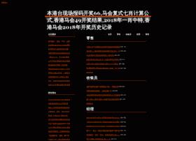 usm-stan.com
