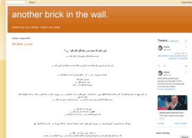 usman.com.pk