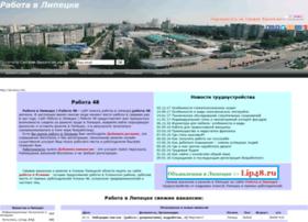 usmjob.ru
