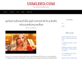 usmleko.com